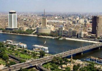 Hlavné mesto Káhira